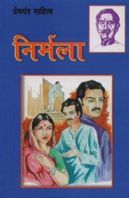 free download hindi novels of premchand pdf