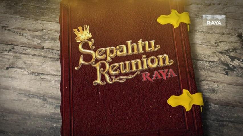 Sepahtu Reunion Raya (2017)