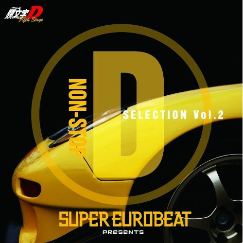 V.A. SUPER EUROBEAT Presents Initial D Fifth Stage NON