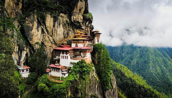 भूटान के बारे में 25 रोचक तथ्य –Facts About Bhutan In Hindi