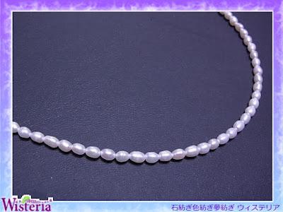 http://www.stone-wisteria.com/c-item-detail?ic=ne-11