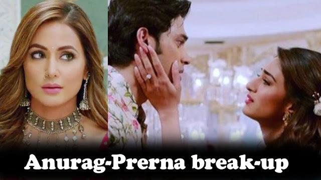 Big Dhamaka : Anurag breaks Prerna's heart choose Komolika's trap in Kasauti Zindagi Kay