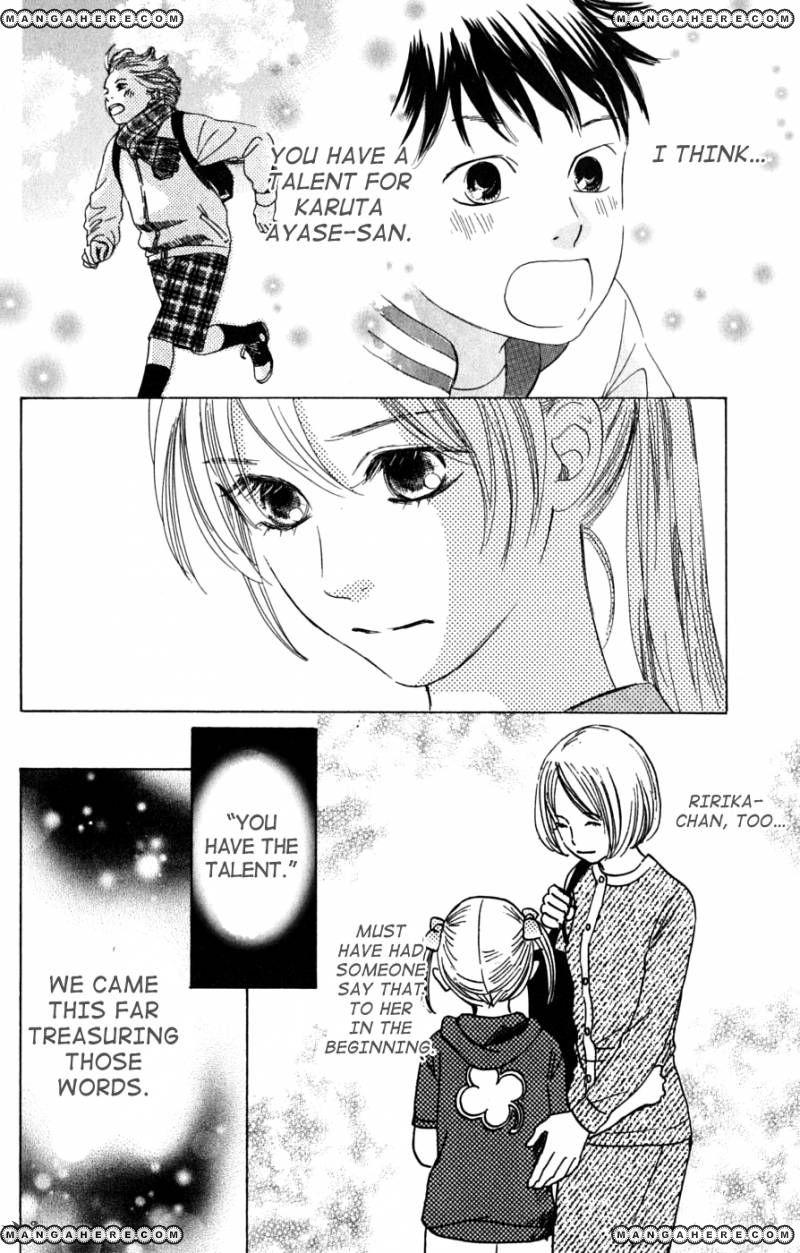 Chihayafuru - Chapter 40