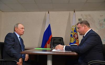 Russian President Vladimir Putin, Governor of Ryazan Region Nikolai Lyubimov.