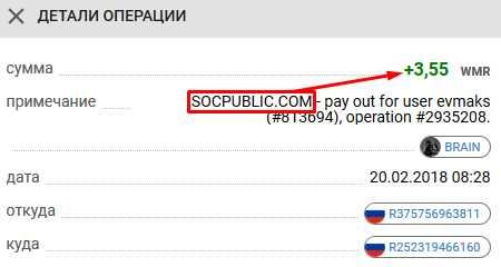Русские буксы - Socpublic