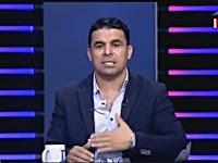 برنامج الكرة فى دريم 31/3/2017 خالد الغندور و ابو المعاطى زكى وبليغ ابو عايد حلقة