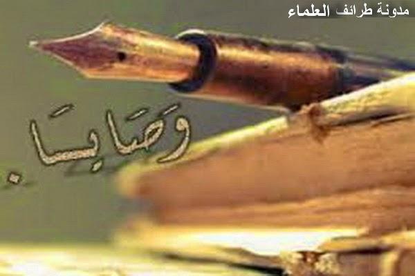 كلام من ذهب-مدونة طرائف العلماء