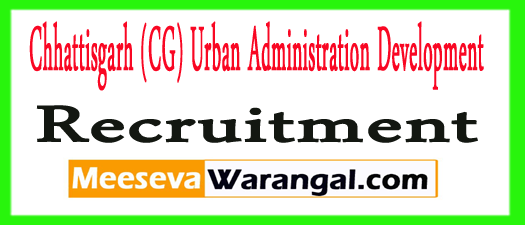 CG UAD Recruitment 2017