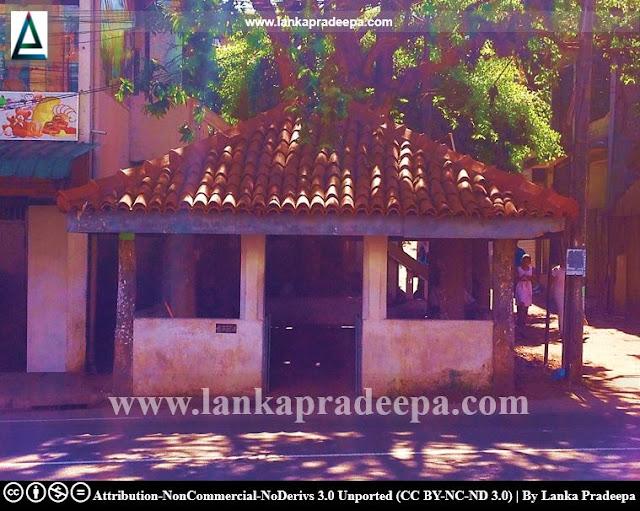 Pitakotte Gal Ambalama, Sri Jayawardanapura Kotte, Sri Lanka