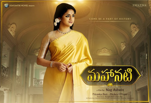 keerthi suresh's Mahanati Savitri New Poster and Still