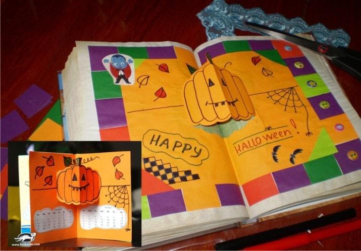 мой личный дневник хэллоуин картинки