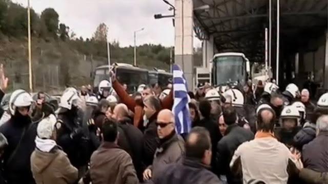 Ένταση στα σύνορα με την Αλβανία