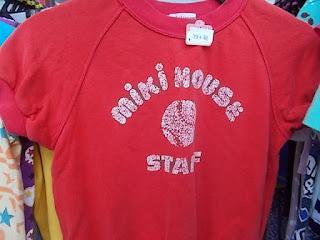 39円子供服ミキハウス100㎝赤
