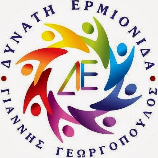 """Ουσιαστικές παρεμβάσεις της """"Δυνατής Ερμιονίδας"""" για τα ανταποδοτικά οφέλη από τις Α.Π.Ε. (Ανεμογεννήτριες) στο Δήμο Ερμιονίδας"""