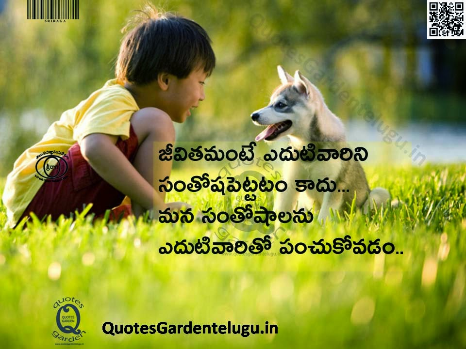 Best Cool posts for Telugu inspirat Best inspirational quotes about life - Best telugu inspirational quotes - Best telugu inspirational quotes about life - Best telugu Quotes - Telugu life quotes - telugu quotes about lifeional life quotes with images