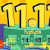 عرض جديد بمناسبة عيد العزاب من موقع gearbest تخفيضات حتى 50% انتهز الفرصة الان