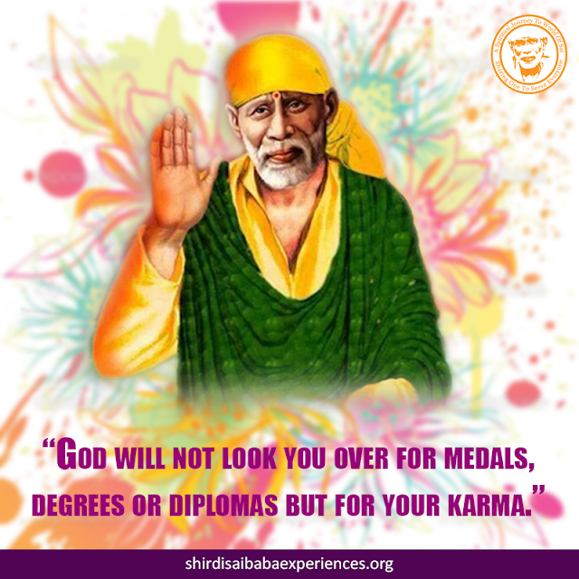 Baba I Am In Pain - Anonymous Sai Devotee