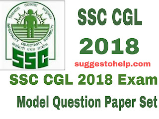 SSC CGL 2018 EXAM MODEL QUESTION PAPER | SSC CGL 2018 EXAM PRACTICE SET