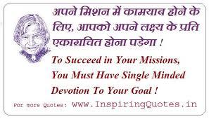 Thought: English to hindi translation thoughts