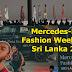 Mercedes-Benz Fashion Week Day 1 Sri Lanka 2018 - Wagmee Vlogs