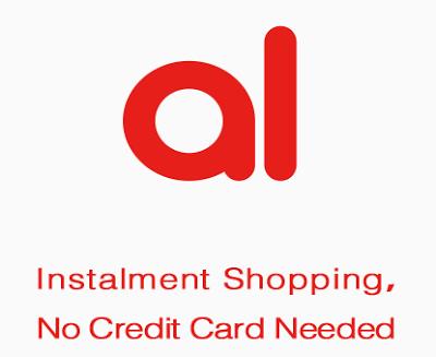 Mengenal Akulaku Aplikasi Kredit Tanpa Kartu Kredit