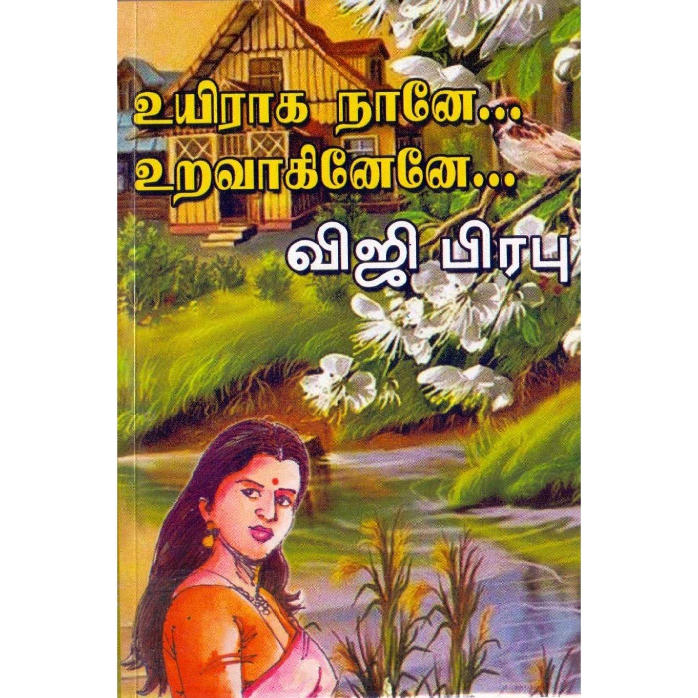 Viji Prabhu Novels