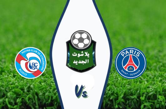 نتيجة مباراة باريس سان جيرمان وستراسبورج بتاريخ 14-09-2019 الدوري الفرنسي