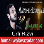 https://www.humaliwalyazadar.com/2018/09/urfi-rizvi-nohay-2019.html