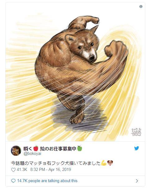 Seniman Jepang Menggambar Rubah Menjadi Hewan Buas Berotot yang Menakjubkan!