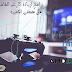حصريا : برامج لزيادة كارت الشاشة بجميع انواعه والحل النهائى من مصطفى الخطيب