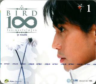 [Bird][Album] Bird 100 ร้อยเพลงรักไม่รู้จบ (1999)