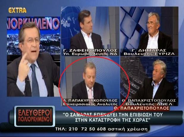 Διορισμοί-ρουσφέτια για «τηλεμαϊντανούς» «Τρολλάρουν» υπέρ ΣΥΡΙΖΑ-ΑΝΕΛ και... προσλαμβάνονται!!!!
