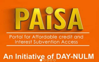 Government launches PAISA Portal under Deendayal Antyodaya Yojana