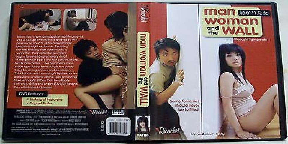 Phim Chàng Trai Cô Gái Và Bức Tường VietSub HD | Man Woman And The Wall 2006