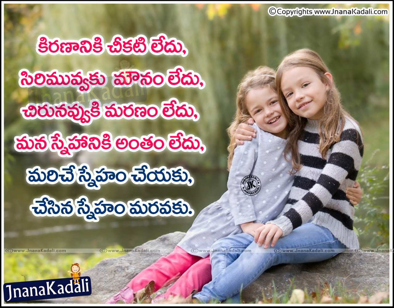 Beautiful Heart Touching Friendship Quotes In Tamil 62835 Infobit