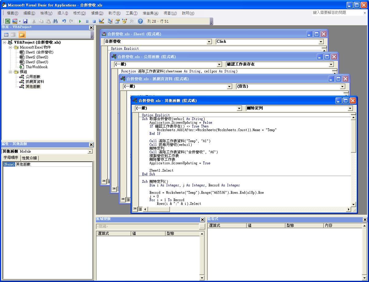 Iinfo Excel Vba