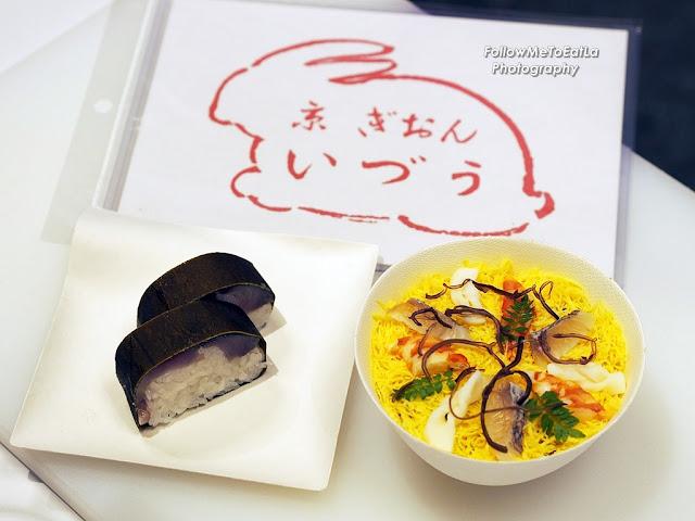 Saba-Sugatazushi (Whole Mackerel Lightly Matured Sushi)   Chirasizushi (Scattered Topping Sushi)