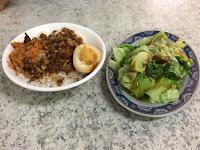 肉燥飯&燙青菜