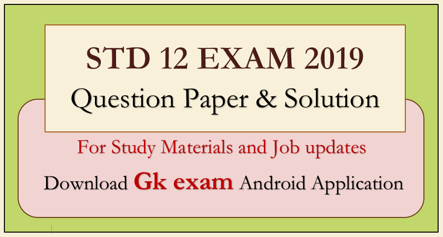 Std-12 Science Answer Key