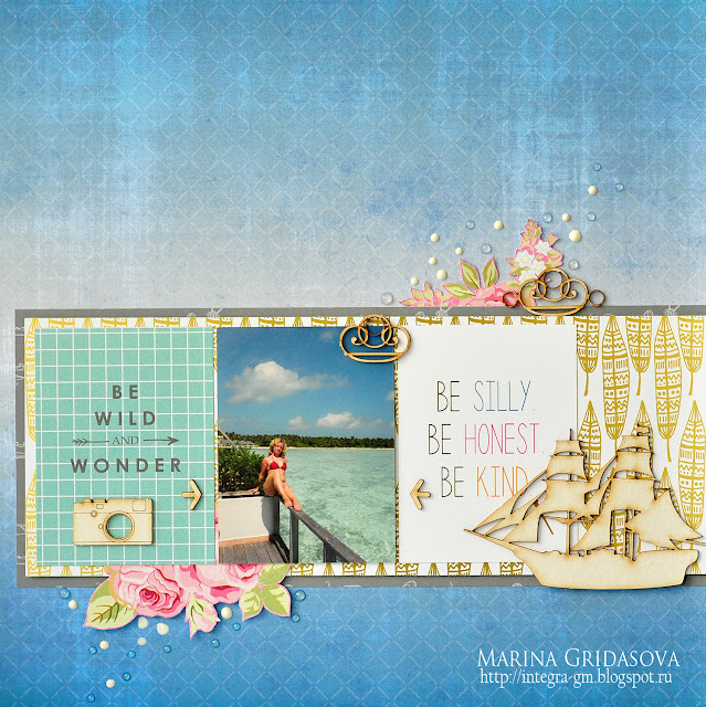 Be wild and wonder | I-Kropka DT @akonitt #layout #by_marina_gridasova #webserspages #ikropka #chipboard #paintedpassport #scrapbooking #страничка #чипборд