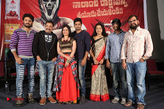 Nenostha Release Press Meet Stills  0025.jpg