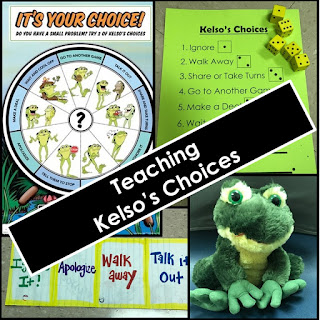 Teaching Kelso's Choice lesson plans