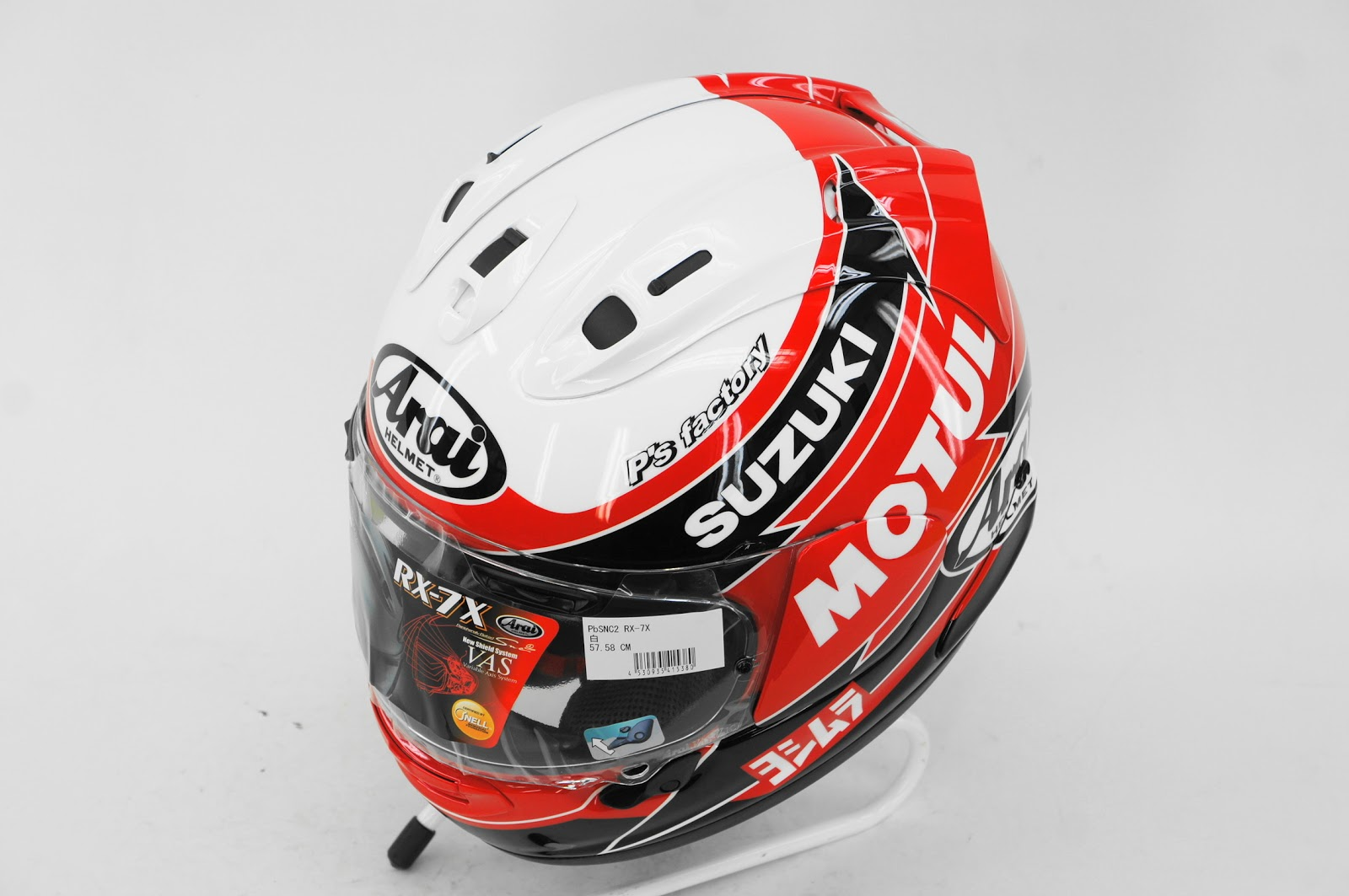 racing helmets garage arai rx 7x rx 7v yoshimura 2017 by p 39 s factory. Black Bedroom Furniture Sets. Home Design Ideas