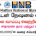 Hatton National Bank - VACANCIES - G.C.E. O/L & A/L