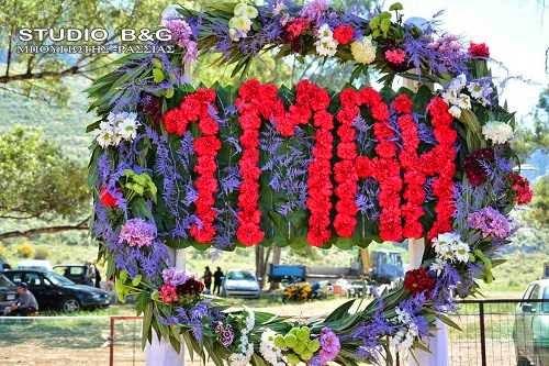 Σε Καραθώνα, Μιδέα και Αργολικό ο φετινός εορτασμός της Πρωτομαγιάς