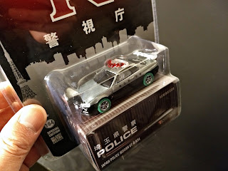 Green Machine GreenLight Tarmac Works Japan Police Nissan GT-R R34