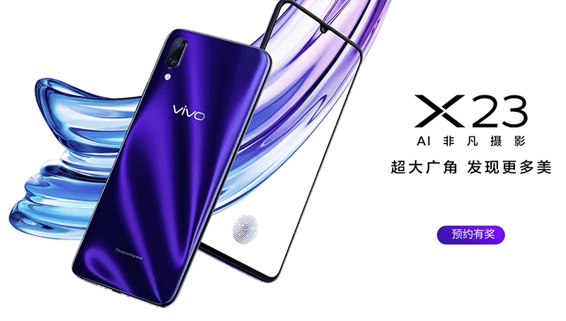 Vivo X23 is up for reservation at the official website in China!