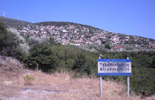 Παραχώρηση ξενώνα στον Αχλαδόκαμπο από τον Δήμο Άργους – Μυκηνών στην ΑΡΓΩ