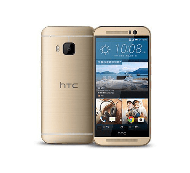 HTC One M9s Revealed, Another Helio X10 Powered Midrange Priced At Under 19K Pesos!