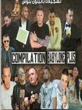 Compilation Rai 2018 Babylone Plus